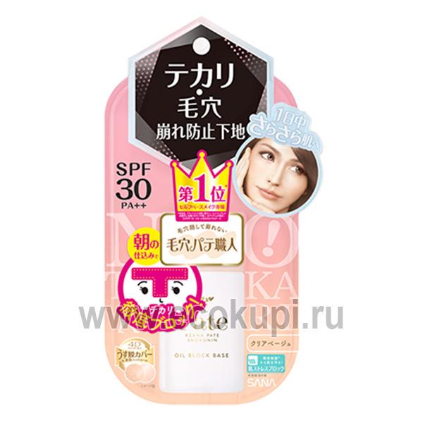 Японская матирующая основа - праймер под макияж SANA Pore Putty Oil Block Base купить увлажняющую косметику из Японии доставка самовывоз ПВЗ