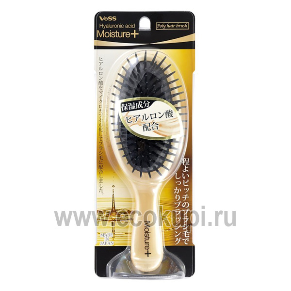 Японская щетка массажная с гиалуроновой кислотой круглая Vess Poly Hair Brush With Hyaluronic Acid купить тритмент для поврежденных волос