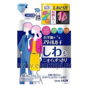 Японский деликатный спрей для разглаживания складок на одежде с освежающим ароматом LION Style Guard купить средства для ухода за вещами