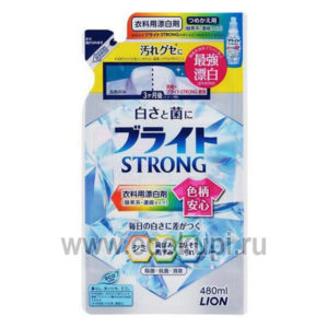 Японский гель-отбеливатель кислородный для стойких загрязнений супер яркость LION Bright Strong стиральный порошок кондиционер белья Японии