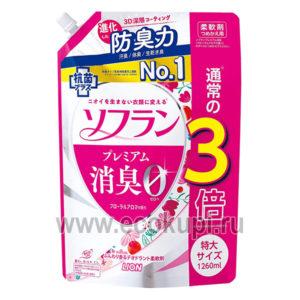 Японский кондиционер для белья с натуральным ароматом роз LION Soflan Premium Deodorizer Zero 0 товары из Японии интернет магазин Экокупи