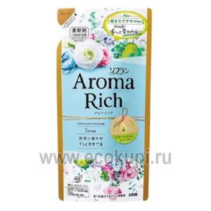 Японский кондиционер для белья Сара с натуральными ароматическими маслами Soflan Aroma Rich Sarah купить wool shampoo для стирки шерсти