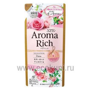 Японский кондиционер для белья Диана с натуральными ароматическими маслами LION Soflan Aroma Rich Diana японские стиральные порошки купить