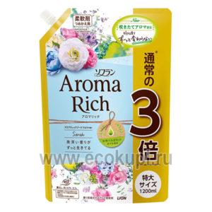 Японский кондиционер для белья Сара с натуральными ароматическими маслами Soflan Aroma Rich Sarah бытовая химия из японии купить самовывоз