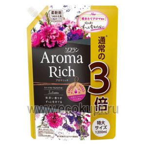 Японский кондиционер для белья Джульетта с натуральными ароматическими маслами Aroma Rich Juliette японская бытовая химия купить опт розница
