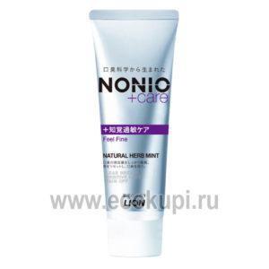 Японская профилактическая зубная паста для удаления неприятного запаха отбеливания и комплексного ухода с ароматом трав и мяты Nonio + Care