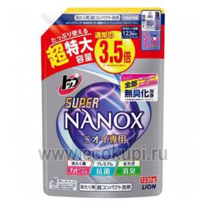 Японское жидкое средство для стирки сильнозагрязненного белья с дезодорирующим эффектом Lion Top Super Nanox японские товарыСпбкупить