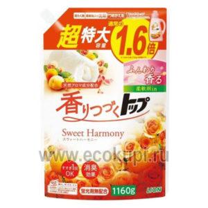 Японское жидкое средство для стирки аромат цветов и апельсин LION Top Sweet Harmony японские порошки купить интернет магазин Экокупи доставка