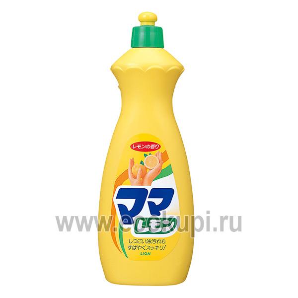 Японское средство для мытья посуды Мама Лемон нейтральная жидкость LION Mama Lemon купитьсредства для мытья посуды японские интернет магазин