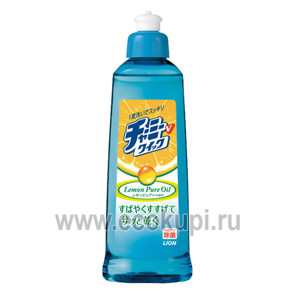 Японское средство для мытья посуды с натуральным маслом лимона LION Charmy V Quick купить семейное туалетное мыло для рук изЯпонии доставка