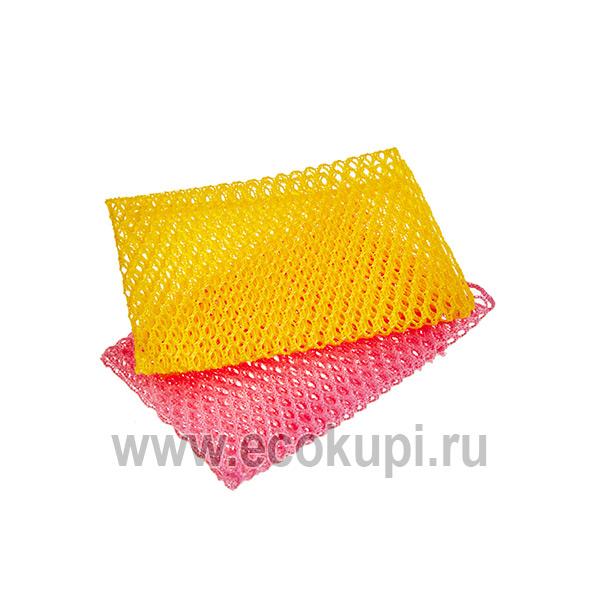 Скруббер для мытья посуды набор SungboCleamy Soft Scrubber купить средства мытья посуды Кореи интернет магазин хозяйственных товаров Кореи