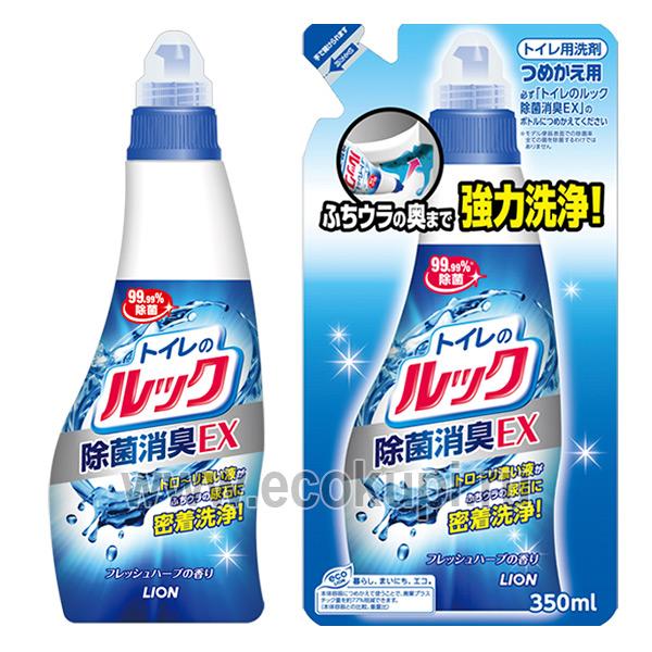 Японское чистящее средство для туалетной комнаты и унитаза с ионами серебра LION Look дешево купить удобную губку для ванной опт и розница