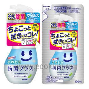 Японское чистящее средство для туалета с ароматом мяты с распылителем LION Look Mame Рiкa недорого купить щетки для уборки помещений дома