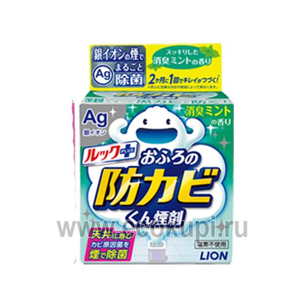 Японская дымовая шашка ионизатор для удаления грибка в ванной комнате аромат мяты LION Look дешево купить впитывающую губку для ванной дома