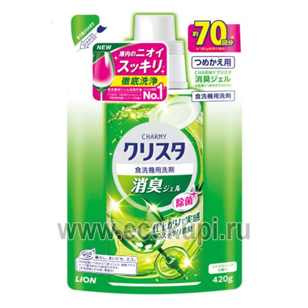 Японский гель для посудомоечных машин с мятно-цитрусовым ароматом LION Charmy Crysta Deodorizing Gel купить губки щетки скребки для уборки