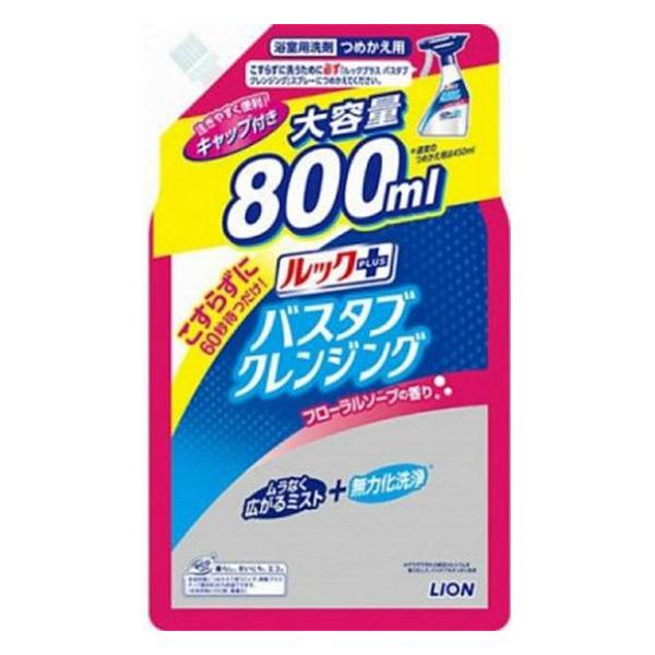 Японское средство чистящее для ванной комнаты быстрого действия с ароматом мыла LION Look Plus купить одноразовые бытовые перчатки для дома