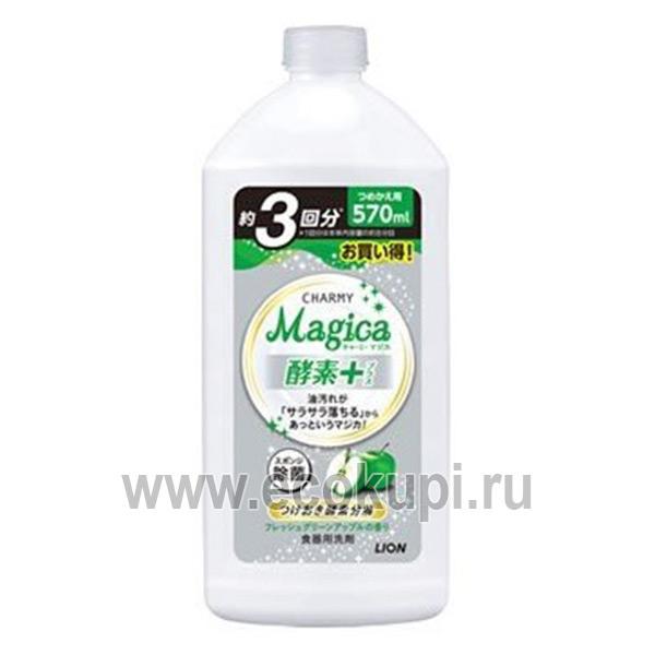 Японское средство для мытья посуды с ароматом зеленых яблок LION Charmy Magica+ купить губки для мытья описание отзывы удобная доставка скидки