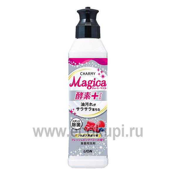 Японское средство для мытья посуды с ароматом свежих ягод LION Charmy Magica+ купить порошок для посудомоечных машин LION самовывоз по России