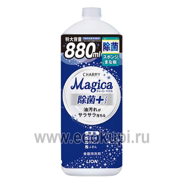 Японское средство для мытья посуды с ароматом зеленых цитрусовых LION Charmy Magica+ купить порошок для посудомоечной машины магазин Экокупи