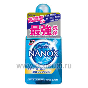 Японский супер-концентрированный жидкий стиральный порошок для стирки Top Super Nanox купить кондиционер-ополаскиватель антибактериальный