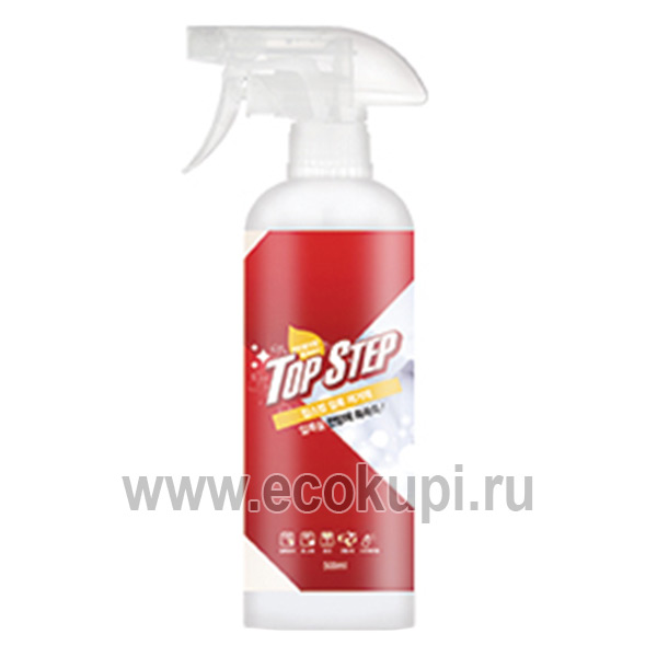Корейское жидкое средство для удаления пятен с одежды c апельсиновым маслом KMPC Clothing Stain Remover купить корейские средства для стирки