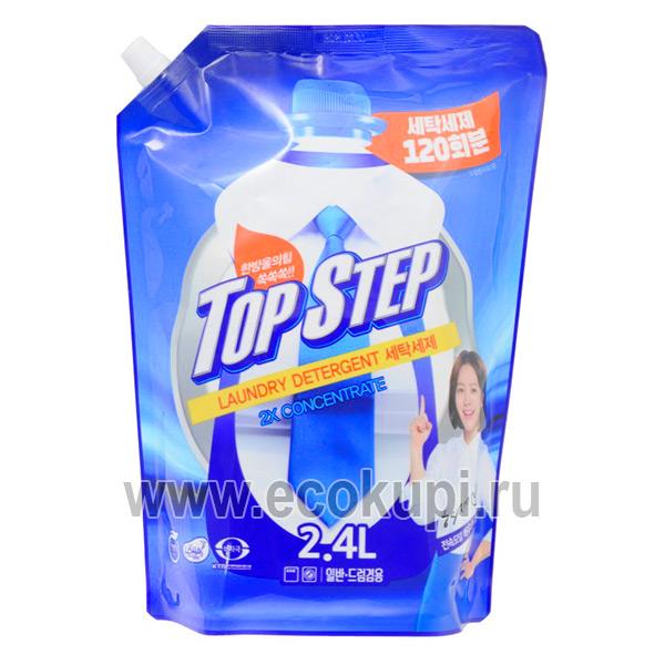 Корейское жидкое средство для стирки антибактериальное биоразлагаемое Сила 5 ферментов KMPC Top Step Laundry Detergent купить жидкий порошок