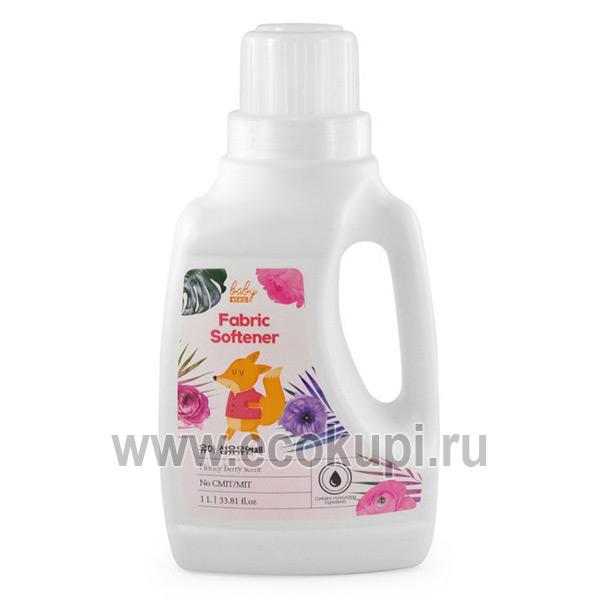 Корейский кондиционер для детского белья Медовые ягоды KMPC Baby Step Fabric Softener недорогокупить лучшую зубную пасту ребенку из Кореи