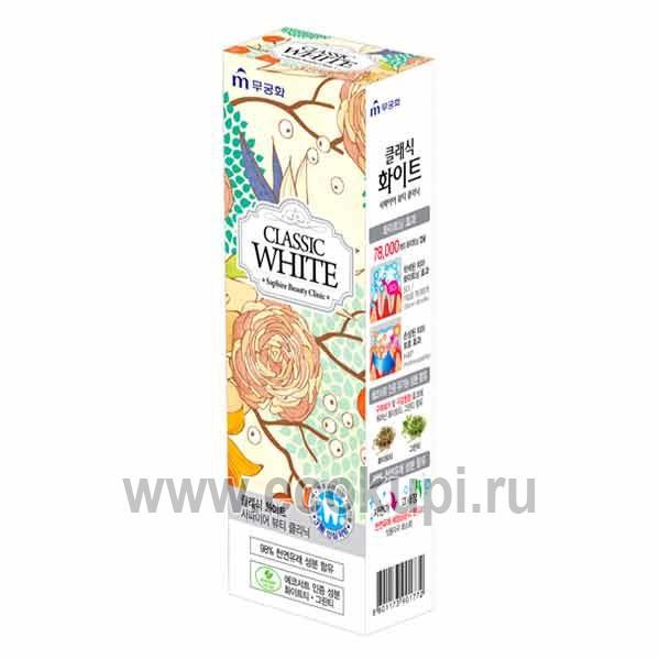 Отбеливающая зубная паста с ароматом мяты и зеленого чая Mukunghwa Classic White Saphire Beauty Clinic купить зубной корейский порошок