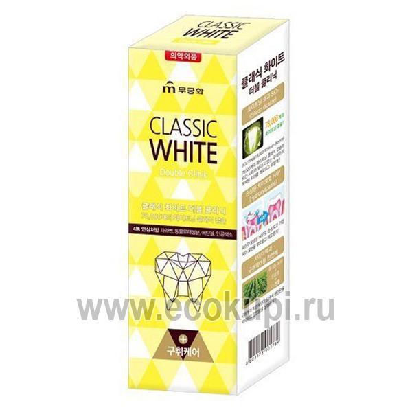 Зубная паста отбеливающая Мята и зеленый чай Mukunghwa Classic White Double Clinic недорого купить корейскую антибактериальную зубную пасту
