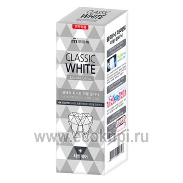 Отбеливающая зубная паста двойного действия с микрогранулами аромат мяты Mukunghwa Classic White Double купить средства гигиены полости рта