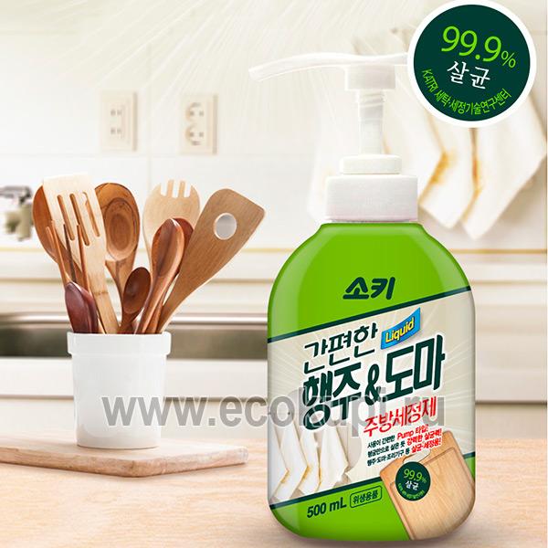 корейское универсальное чистящее средство для обработки тряпок досок и кухонной утвари Mukunghwa Soki купить эффективные средства уборки