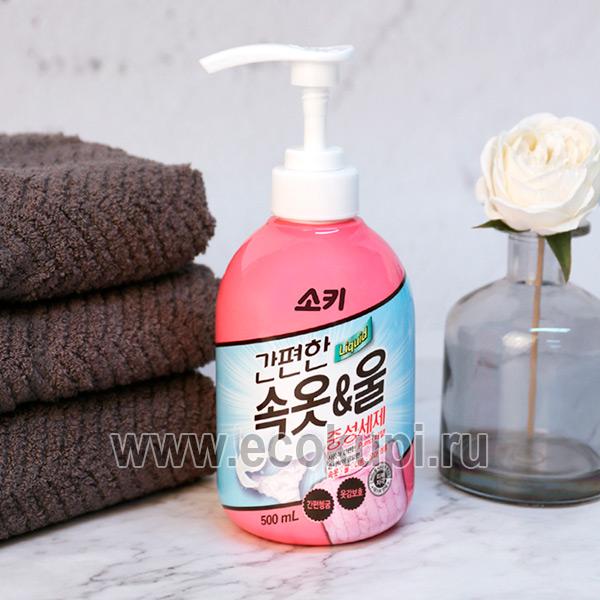 корейское жидкое средство для стирки нижнего детского белья и шерстяных изделий Mukunghwa Soki дешево купить средства ухода за одеждой