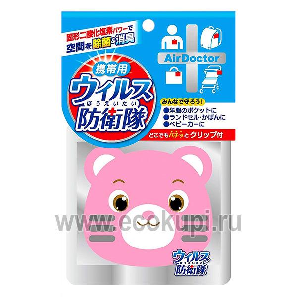 Японский блокатор вирусов детский портативный розовый медвежонок Air Doctor купить дезинфицирующее средство интернет магазин Экокупи Москва
